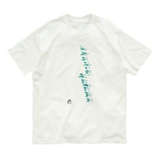 be you!シャドーオータムタイプのあなたへ Organic Cotton T-shirts