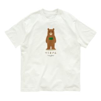 つくまさん Organic Cotton T-shirts