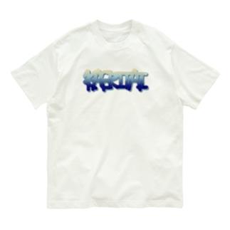 KAERITAI  青 Organic Cotton T-shirts