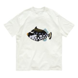 モンガラカワハギ Organic Cotton T-shirts