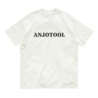 安城ツール公式その4 Organic Cotton T-shirts