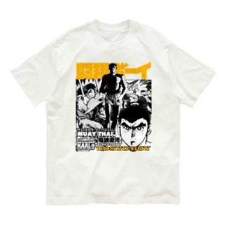 闘翔ボーイ Organic Cotton T-shirts