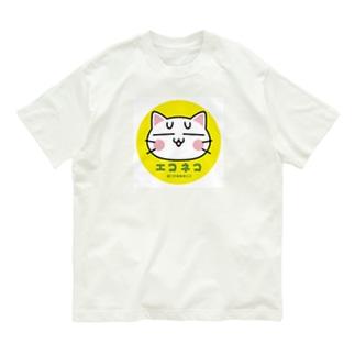 エコネコ Organic Cotton T-shirts