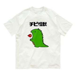 チビ怪獣 Organic Cotton T-shirts