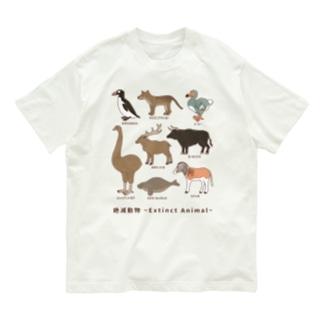 絶滅動物 Extinct Animal Organic Cotton T-shirts
