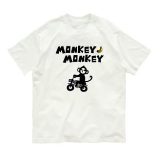 モンキーモンキー Organic Cotton T-shirts