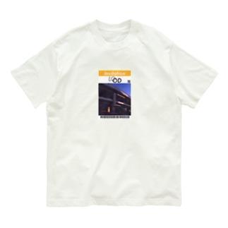 Bridge & sky Ticket Organic Cotton T-shirts