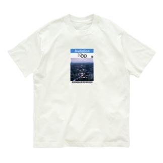 Sea of buildings Ticket Organic Cotton T-shirts