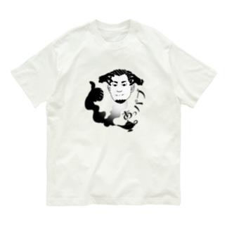 あっパブSHOPのチーママ Organic Cotton T-shirts