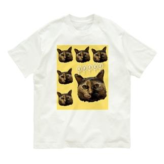 おすましあ~ちゃん2 Organic Cotton T-shirts