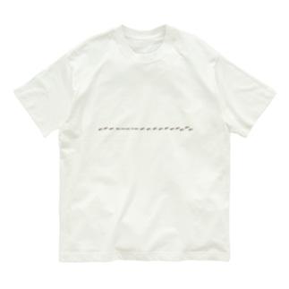ヒメアリの行列 Organic Cotton T-shirts
