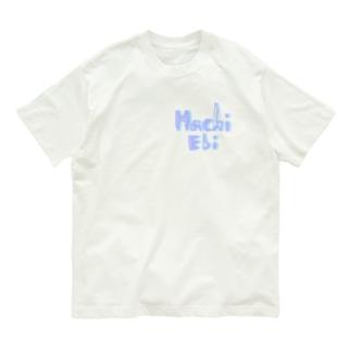 はちえび丸正面ロゴTversion Organic Cotton T-shirts
