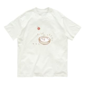 ごはんくんの日常02 Organic Cotton T-shirts
