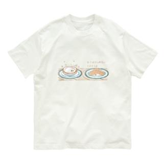 ごはんくんの日常03 Organic Cotton T-shirts