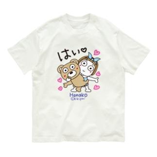 はい(色変更可能) Organic Cotton T-shirts