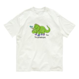 トリケラトプスさん Organic Cotton T-shirts