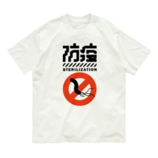 SHRIMPのおみせのピロリ防疫 Organic Cotton T-shirts