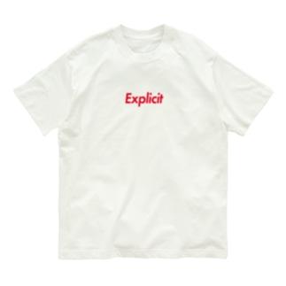 露骨な [Explicit] -Red Text- Organic Cotton T-shirts