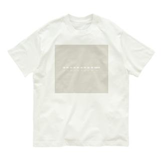 300 Organic Cotton T-shirts