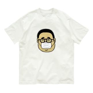 メガネのおじさん Organic Cotton T-shirts