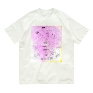 MY WORLDS (color) Organic Cotton T-Shirt