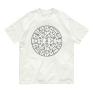 ホツマ文字フトマニ図(グレー) Organic Cotton T-shirts