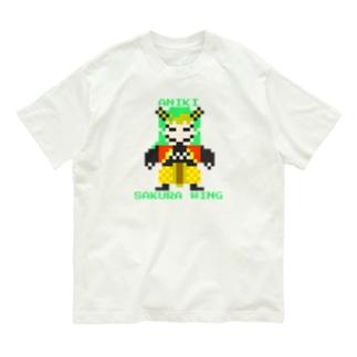 ドット絵シリーズ【兄鬼】 Organic Cotton T-shirts