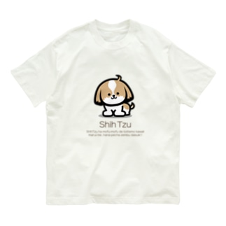 かわいいシーズーのイラスト入りシンプルTシャツ Organic Cotton T-shirts