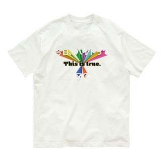 受け入れ難い現実 Organic Cotton T-shirts