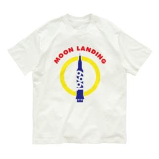 MOON LANDING 1969 Organic Cotton T-shirts