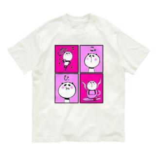 パンダねえさん Coffee コーヒー 珈琲! Organic Cotton T-Shirt