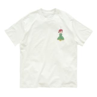 ランプにされちゃった女の子 Organic Cotton T-shirts