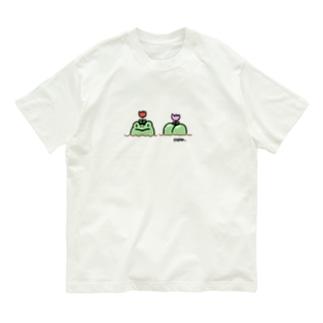 花壇たかし Organic Cotton T-shirts
