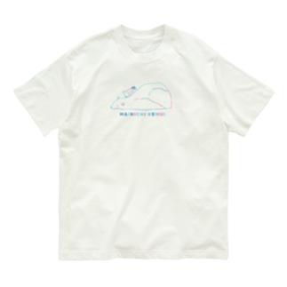 まいにちねむい シロクマとペンギン Organic Cotton T-shirts