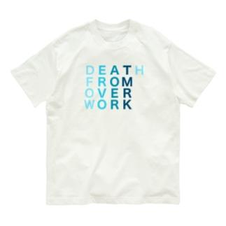 過労死 Organic Cotton T-shirts