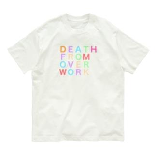 過労死2 Organic Cotton T-shirts