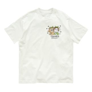 はーい(色変更可能) Organic Cotton T-shirts