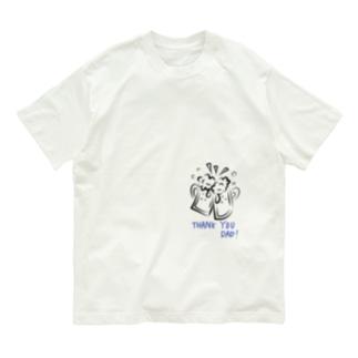 父の日に乾杯 Organic Cotton T-shirts