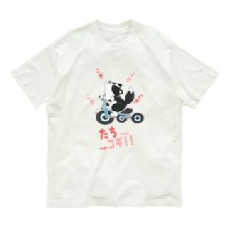 たちコギ(かーでぃがん)【コーギー、犬】 Organic Cotton T-shirts