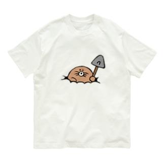 ここ掘れモグさん Organic Cotton T-Shirt
