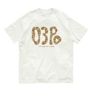 お散歩まっぷ Organic Cotton T-shirts