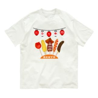 お祭り 串物 BEST5 Organic Cotton T-shirts