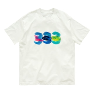 333の3乗 Organic Cotton T-Shirt