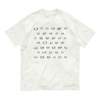 ナンディーだっつってんだろ Organic Cotton T-shirts