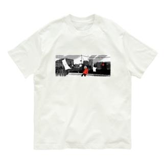 いつ終わる? Organic Cotton T-shirts