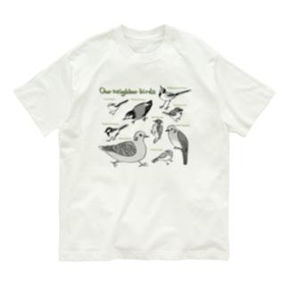そこらへんのとりたち Organic Cotton T-shirts