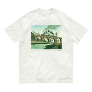 蒸気機関車と遊園地(ブルーグリーン) Organic Cotton T-Shirt