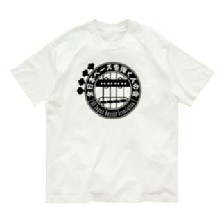 全日本ベースを弾く人の会 Organic Cotton T-Shirt