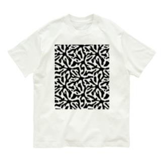 NOIZ#5 Organic Cotton T-shirts