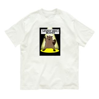 サタデーナイトビーバー Organic Cotton T-Shirt